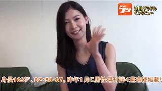 夕刊フジ本日4月24日掲載 「平成最後の愛人」グラドル和久井雅子(24)...