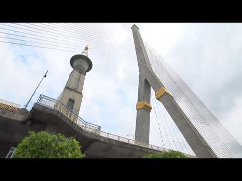 สะพานขึง - วันที่ 09 Jan 2019