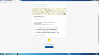 видео Почта России отслеживание почтовых отправлений — Где Посылка