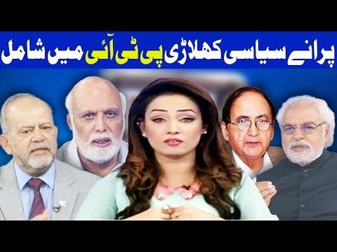 Think Tank With Syeda Ayesha Naaz | 12 November 2017 | Dunya News