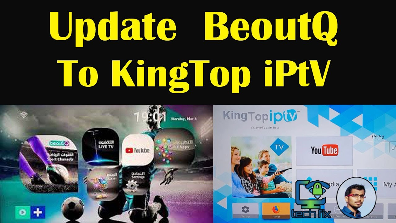 How To Update Beoutq Software To King Top Beoutq Update Kingtop Iptv تثبيت Kingtop في Beout Q Youtube