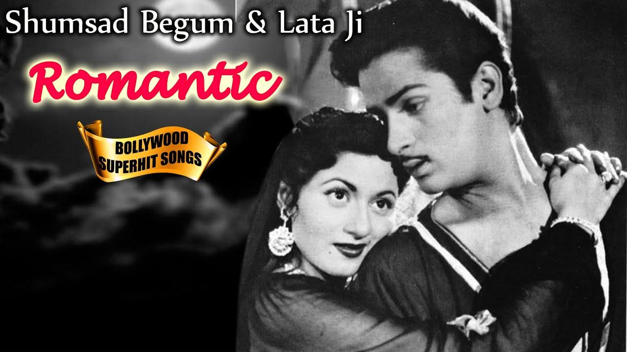 Shumsad Begum & Lata Ji Romantic Hits   Popular Hindi Songs   Popular Purane Gaano Ka Collection