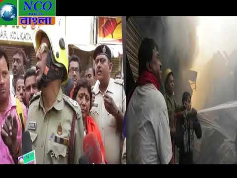 FIRE ATTACK IN GORA BAJAR,DUMDUM CANTONMENT,KOL-65