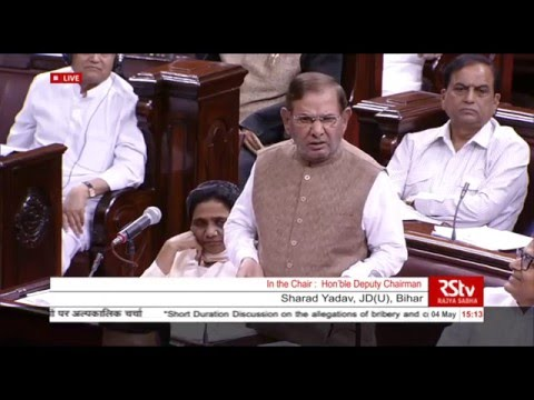 Sh. Sharad Yadav's comments on the discussion on the AgustaWestland chopper deal