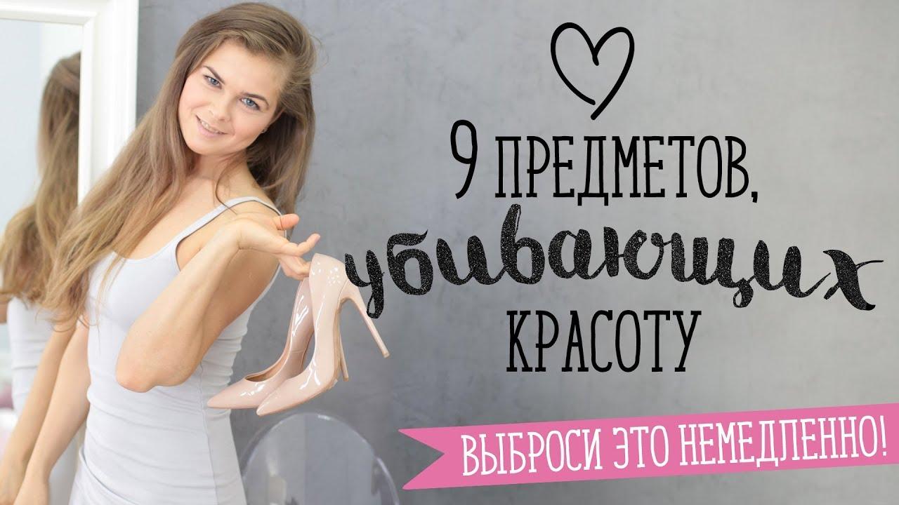 Женская гимнастика для продления сексуальности и красоты