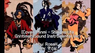 vocal+harmony: RosaH(로사) mix: 타라맛스님 cool hiphop beat intrume...