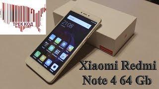 XIAOMI Redmi Note 4 (4/64) международная версия/XIAOMI Redmi Note 4 (4/64) global version
