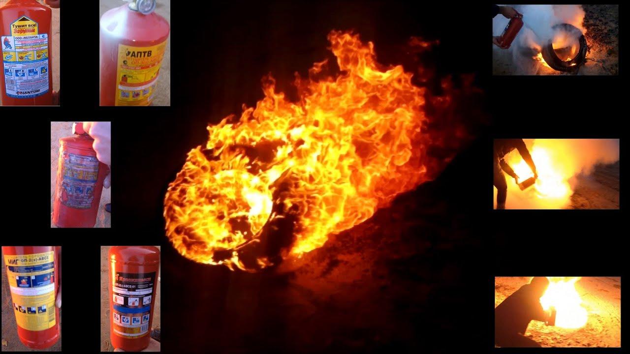 Тест огнетушителей