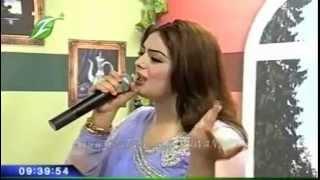 Ghazala Javed ( Khwaga Khesta Pukhtana ) New Pushto Song Rang Me Ta Pasi Ziyaregi .. - YouTube.FLV