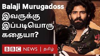 Balaji Murugadoss: யார் இவர்? இவரது பின்னணி என்ன? | Bigg Boss Tamil Season 4