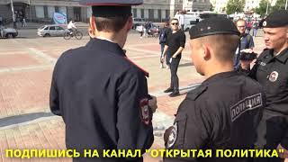 'Открытая Политика'. Выпуск - 54 'Башкирия: день выборов, протестов и арестов'