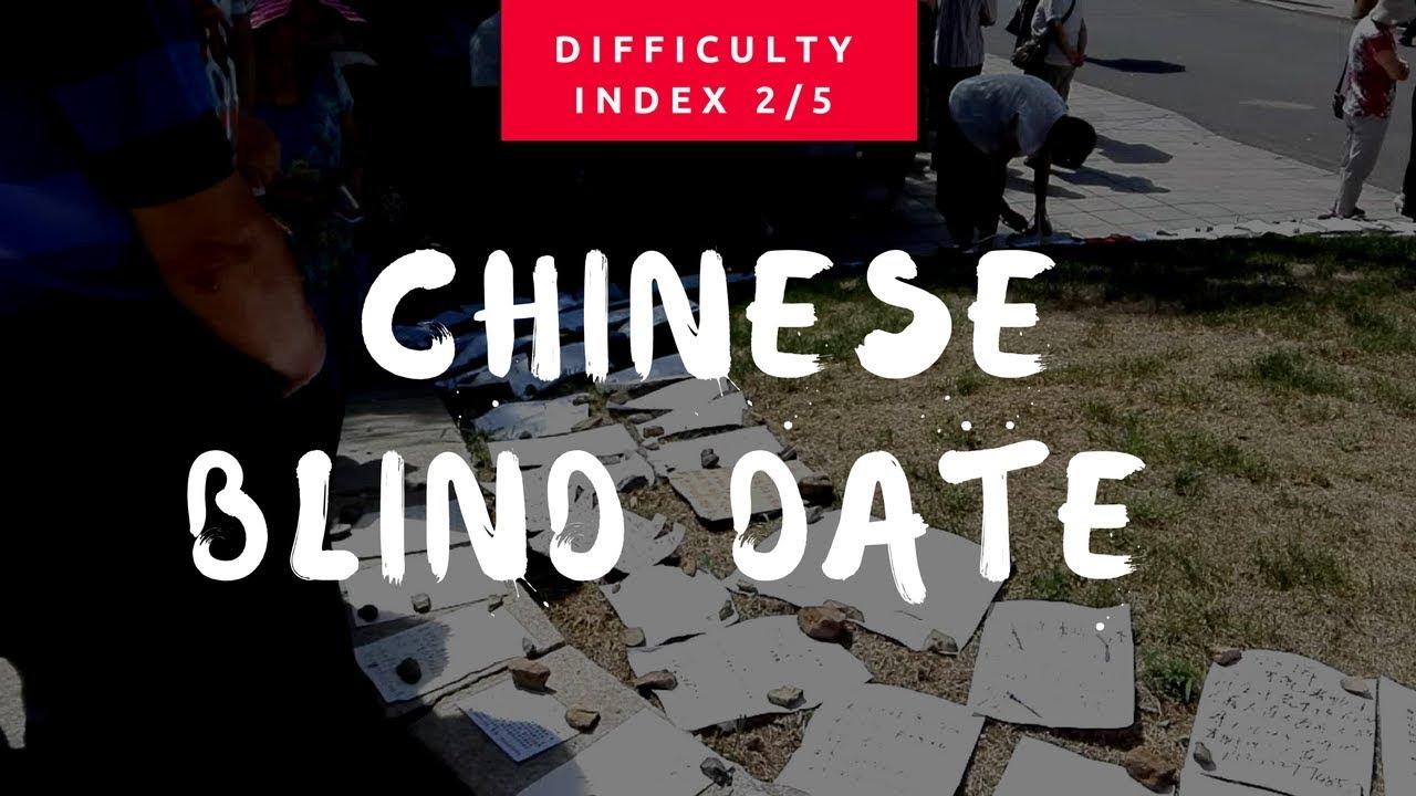 Blind dating english Untertitel