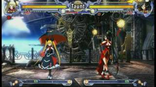 BlazBlue - Calamity Trigger - Basics - Limited DVD