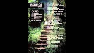 C Allstar - 天梯 (純音樂)