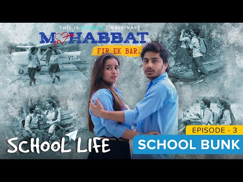 School Life | Season 2 Ep:03 | Mohabbat Fir Ek Bar | True Love Story Of School