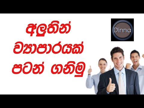 agriculture business opportunities in sri lanka