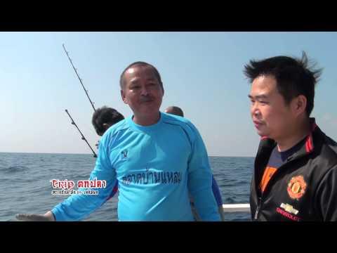 ตกปลาทะเลอันดามันกับป๋าเหลิมวังปลา 58