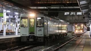 長野駅の飯山線列車と特急「しなの」  Nagano Station (2018.4)