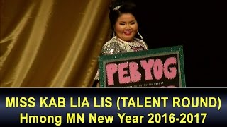 3 HMONG NEWS: Day 2. Miss Kab Lia Lis (Talent Round).