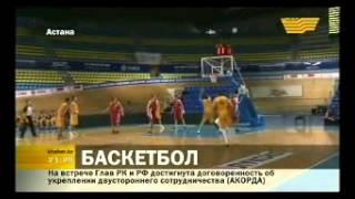 Баскетбольный матч(, 2013-02-09T16:44:46.000Z)