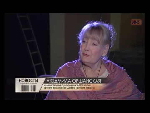 3 декабря в Севастопольском ТЮЗе пройдет премьера спектакля «Мой папа»