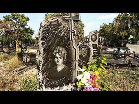 Самое большое кладбище в Европе.  г. Мариуполь.