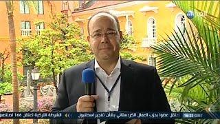 """بالفيديو.. عبد اللطيف المناوى: حصول """"سانيوس"""" على """"نوبل"""" أحيا فرص السلام فى كولومبيا"""