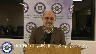 Religion & Power by Dr.Soroush 1 درسگفتار دین و قدرت دکتر عبدالکریم سروش- جلسه اول