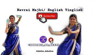 Navrai Majhi - Sunidhi Chauhan (By Journey Of Beats) Marathi Weeding song - Sridevi