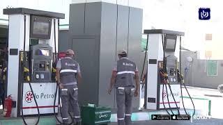 رفع سعر البنزين وتثبيت السولار والكاز لشهر كانون الأول - (30-11-2019)