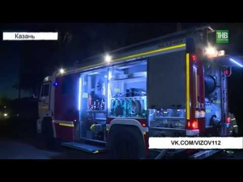 В Казани в посёлке Киндери сгорел жилой дом - ТНВ