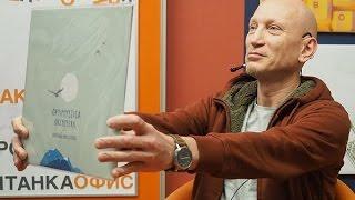Музыкант Евгений ''АйАйАй'' Федоров: Пусть музей будет музеем