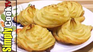 Необычная подача картофельного пюре | Простой рецепт от Simply Cook TV