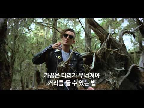 내쉬 (gnash) - i hate u, i love u (ft olivia o'brien) 가사 번역 뮤직비디오