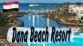 2 Обзор отеля DANA BEACH RESORT 5 Хургада лето 2021