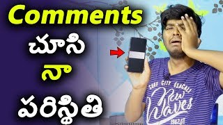 Reacting To Your Comments | Sai Nithin in Telugu