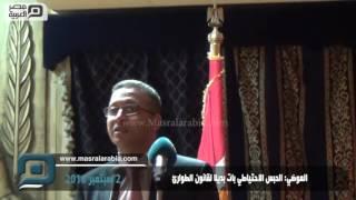 مصر العربية | العوضي: الحبس الاحتياطي بات بديلا لقانون الطوارئ