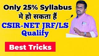 Best strategy for mathematics exam|csir net syllabus mathematics|CSIR NET|JRF|UGC NET|JRF/LS|GATE