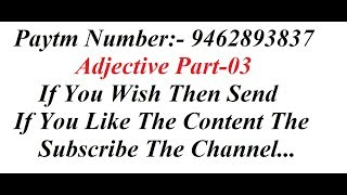 Adjective Part-03 FOCUSED ON|| SSC CGL || BANKING || RAILWAYS || CAT || CDS || NDA || OTHER EXAMS ||