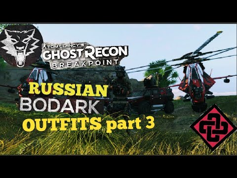 *Ghost Recon Breakpoint RUSSIAN BODARK OUTFITS part 3 |