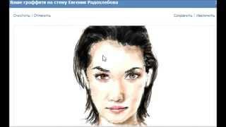 Maria Ozawa portrait digital speed drawing