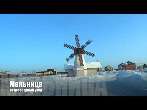 Продажа Дома в Перми. Култаево. ЗК Мельница