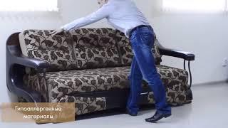 Видео обзор  дивана трансформера от Legnotex три в одном   диван кресло, стол, кровать    converted