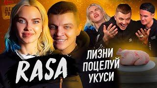 RASA - Как подняться в Москве без продюсера? Объявление победителей прошлых выпусков!