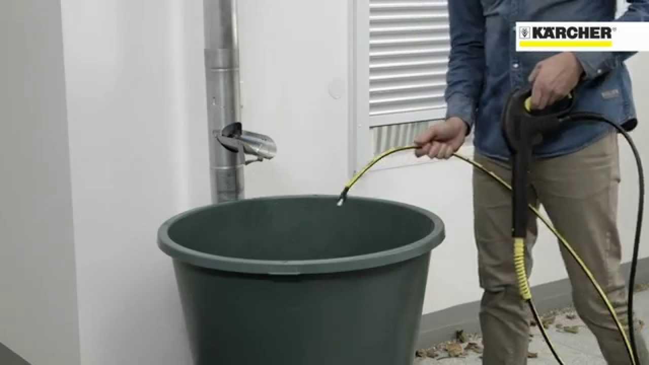 Deboucher Canalisation Avec Tuyau Arrosage débouche canalisations 15m kÄrcher