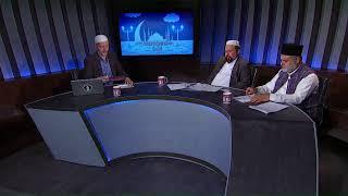 İslamiyet'in Sesi 24.08.2019