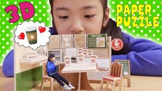ミニKanミニAkiシリーズ♪100円でかわいすぎる!3D ペーパーパズル thumbnail