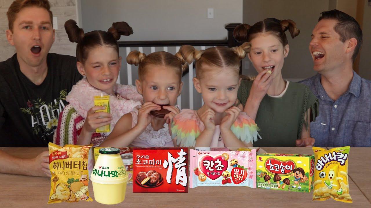 한국 과자+음료수를 먹어본 미국 아이들 반응! (딸 넷, 완전 귀여움)