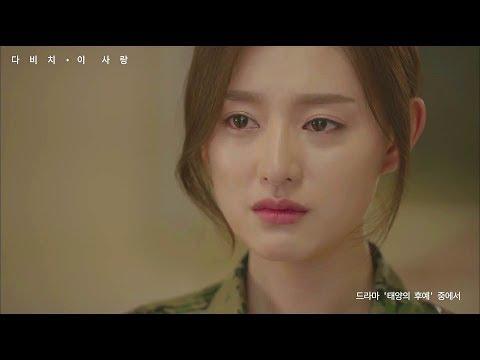 Hum dastan apni sunain to sunain kaisay .|iltija ost |korean mix video|Sahir Ali Bagga