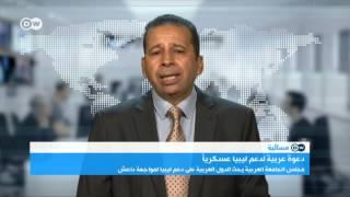 خبير في الشؤون المغاربية: التدخل العسكري العربي في ليبيا سيزيد الوضع تعقيدا